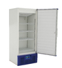 Шкаф холодильный Ариада R700V