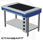 Плита электрическая промышленная  ЭПК-2 Стандарт